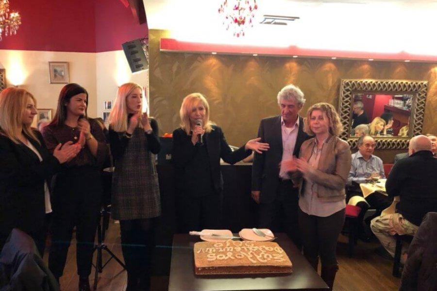 κοπή της πίτας του Συλλόγου 2019